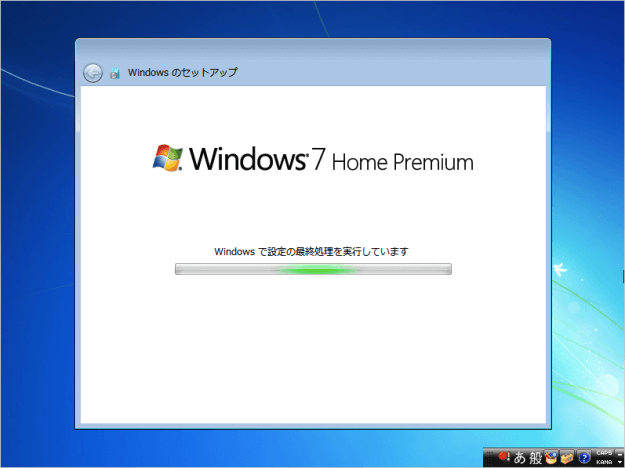 windows7-install-23