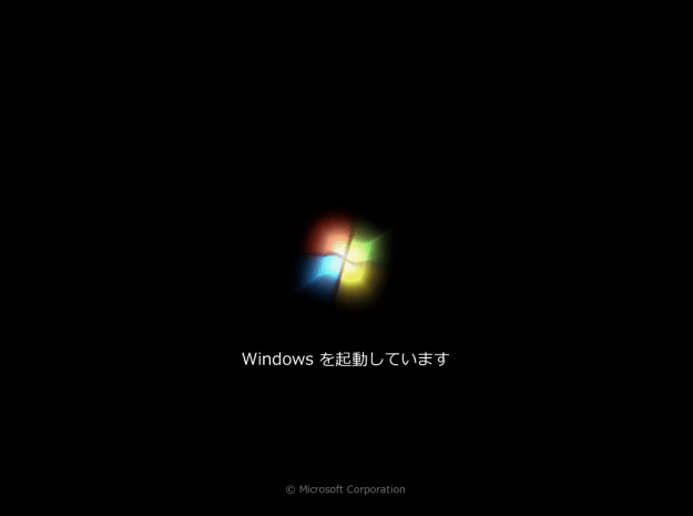 windows7-startup-sign-in-03