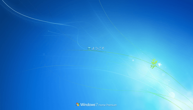 windows7-startup-sign-in-06