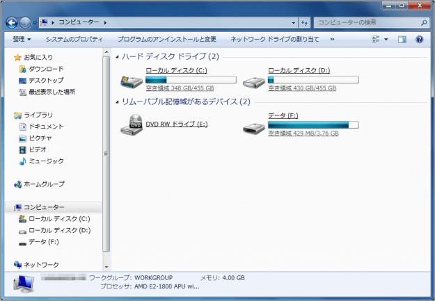 windows7-usb-flash-drive-format-01