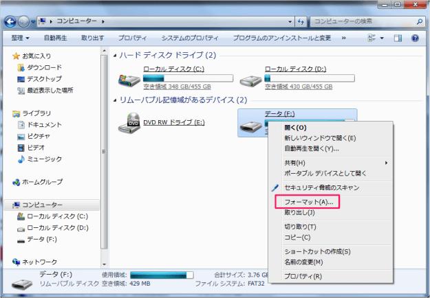 windows7-usb-flash-drive-format-02