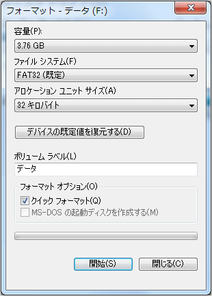 windows7-usb-flash-drive-format-03