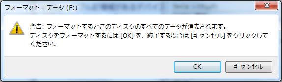 windows7-usb-flash-drive-format-07