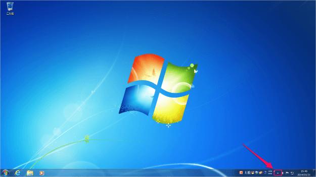 windows7-usb-safely-remove-01
