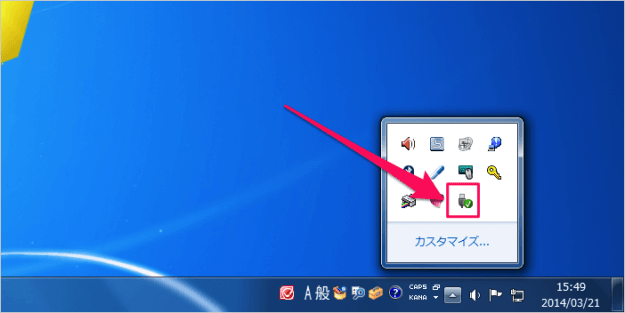 windows7-usb-safely-remove-02