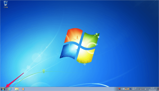 windows7-user-account-add-01