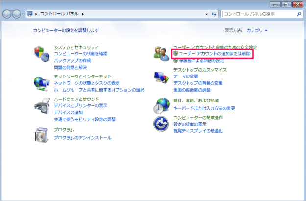 windows7-user-account-add-03