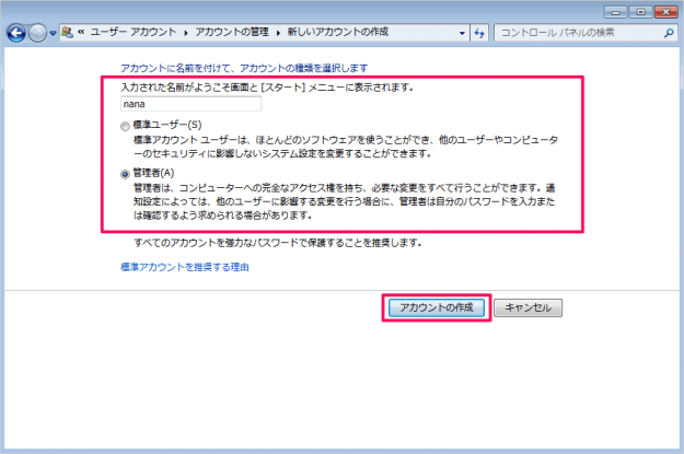 windows7-user-account-add-05