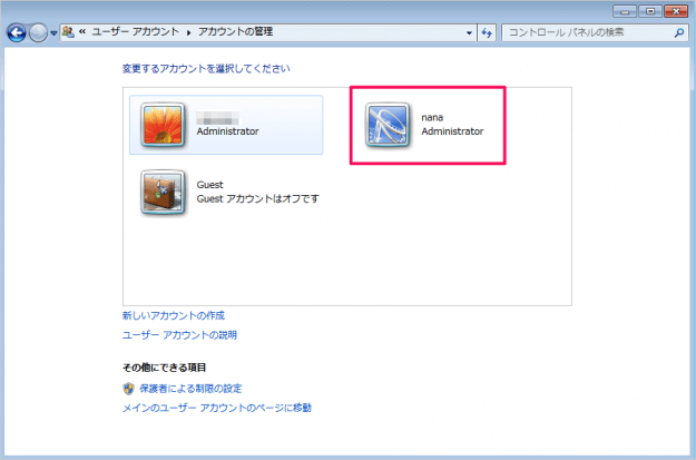 windows7-user-account-add-06
