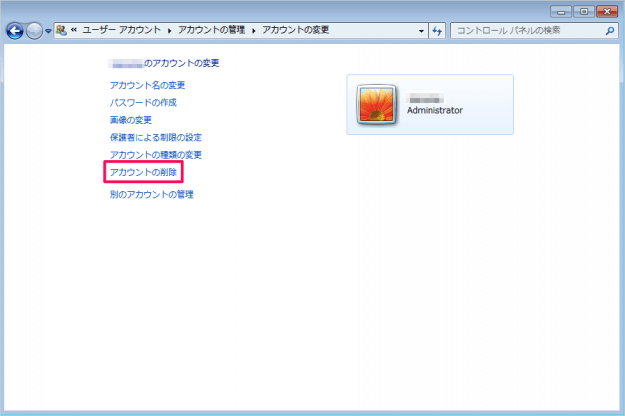 windows7-user-account-del-04