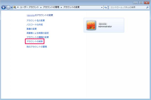 windows7-user-account-del-04