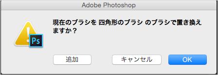 adobe-photoshop-brushes-shape-06