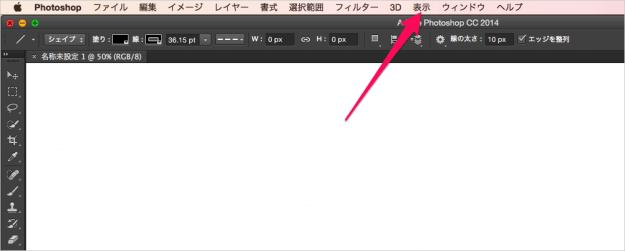 adobe-photoshop-display-grid-01