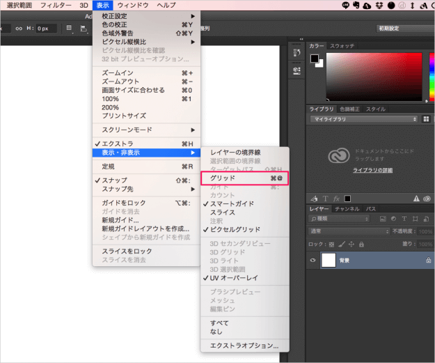 adobe-photoshop-display-grid-02