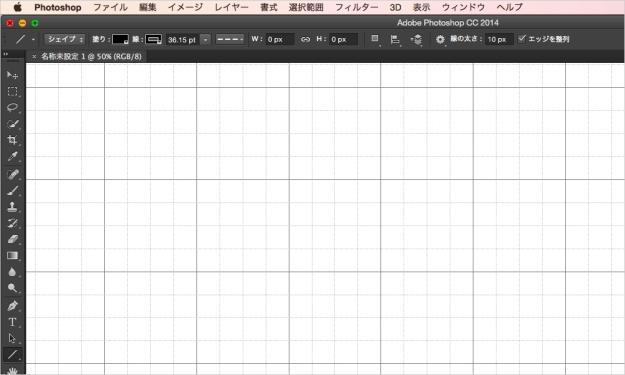 adobe-photoshop-display-grid-03