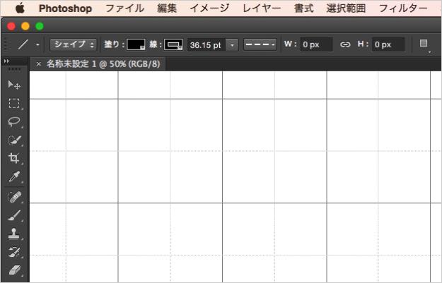 adobe-photoshop-display-grid-07