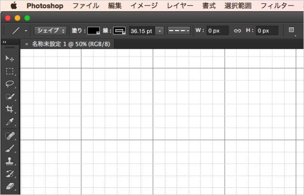 adobe-photoshop-display-grid-08