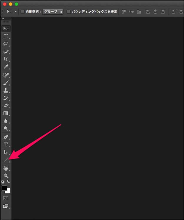 adobe-photoshop-line-tool-arrow-01