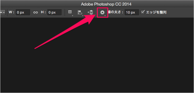 adobe-photoshop-line-tool-arrow-03