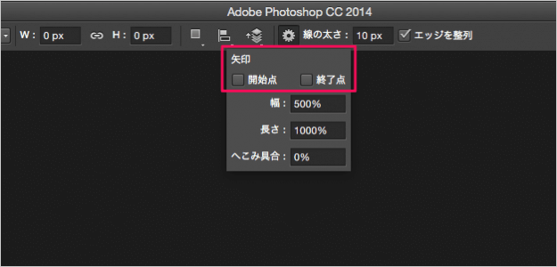 adobe-photoshop-line-tool-arrow-04