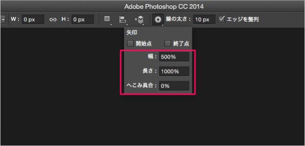 adobe-photoshop-line-tool-arrow-05