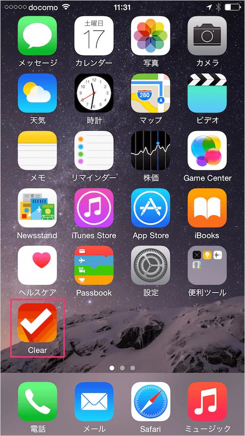 iphone-ipad-app-clear-01