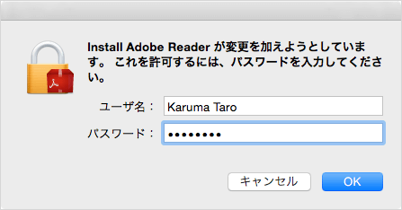 mac-app-adobe-reader-install-06