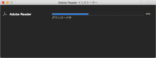 mac-app-adobe-reader-install-08