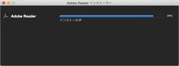 mac-app-adobe-reader-install-09
