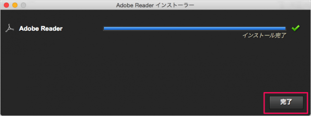 mac-app-adobe-reader-install-10