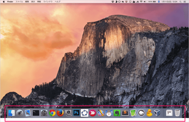mac-dock-insert-space-01