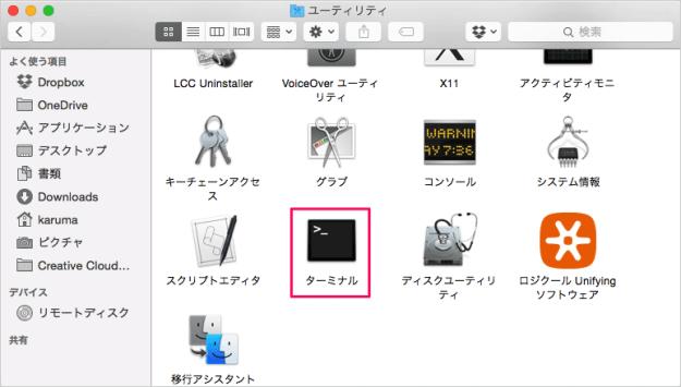 mac-dock-insert-space-03