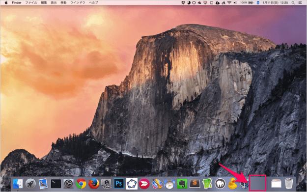 mac-dock-insert-space-05