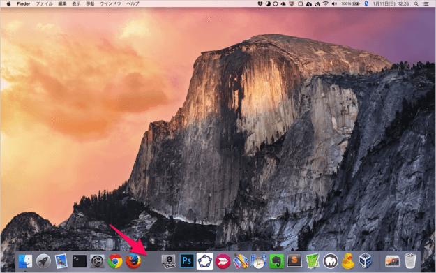 mac-dock-insert-space-06