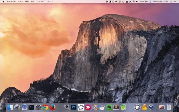 mac-dock-insert-space-07