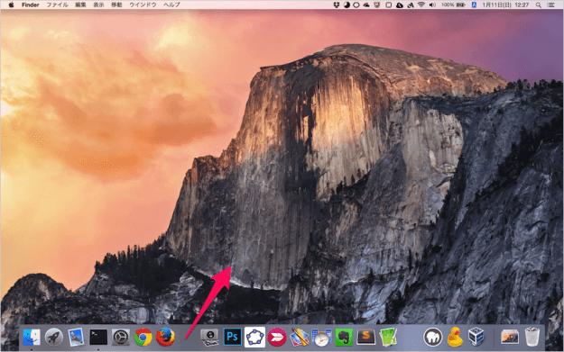 mac-dock-insert-space-08