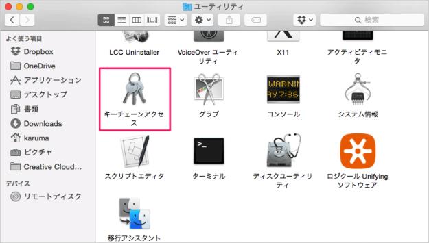mac-wi-fi-password-display-03