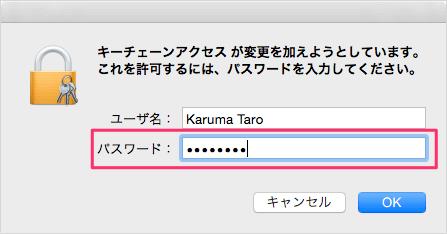 mac-wi-fi-password-display-09