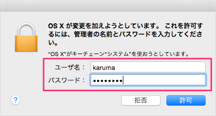 mac-wi-fi-password-display-10