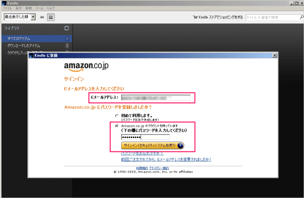 windows-kindle-for-pc-download-install-03