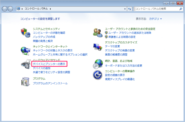 windows7-add-printer-02