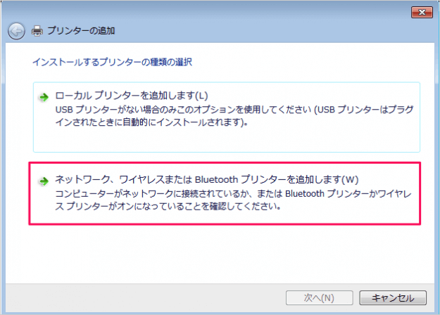 windows7-add-printer-04