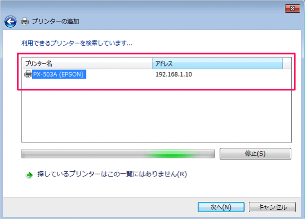 windows7-add-printer-05