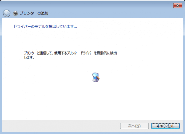 windows7-add-printer-06