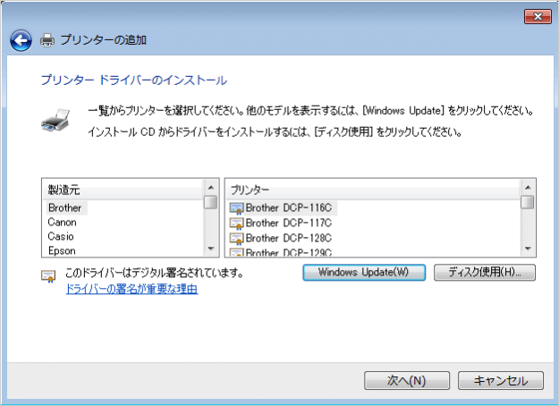 windows7-add-printer-07