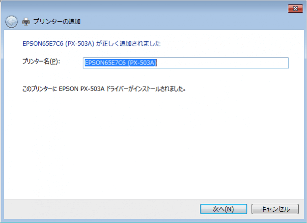 windows7-add-printer-08