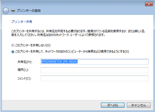 windows7-add-printer-09