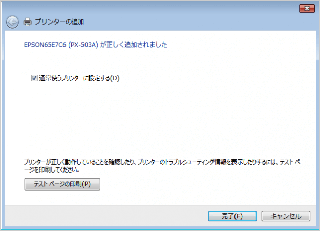 windows7-add-printer-10