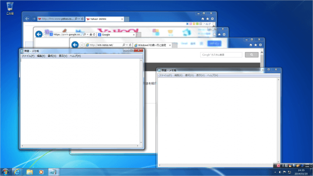windows7-aero-shake-01