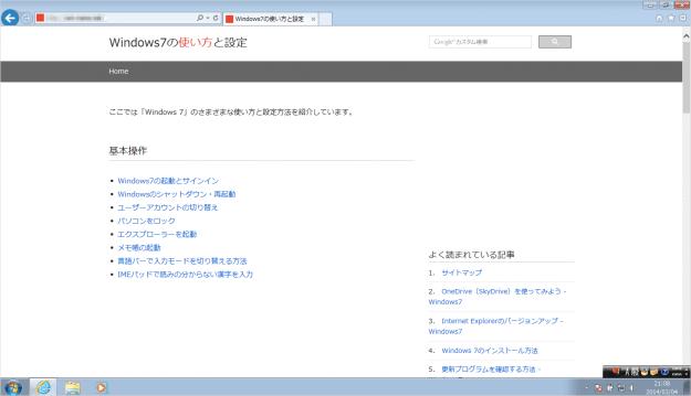 windows7-aero-snap-03